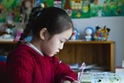 GeoVisions - AuPair in China